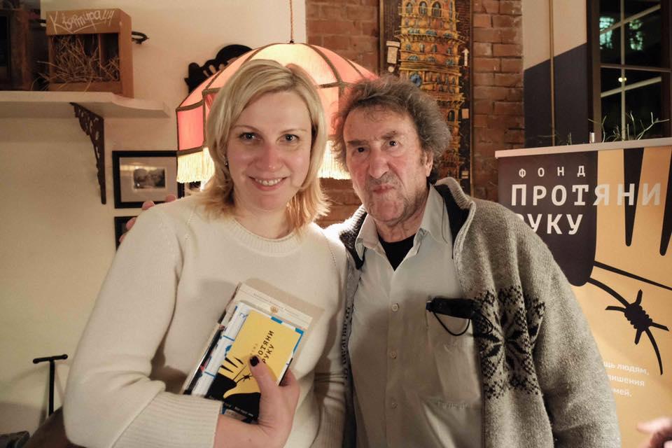 Учредитель фонда «Протяни руку» Светлана Бахмина и писатель Игорь Губерман.