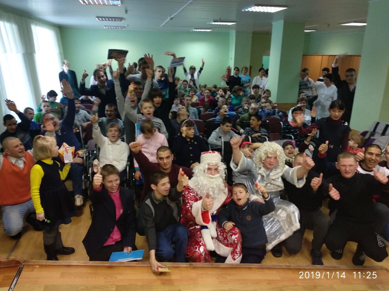 Уваровский дом-интернат для умственно отсталых детей