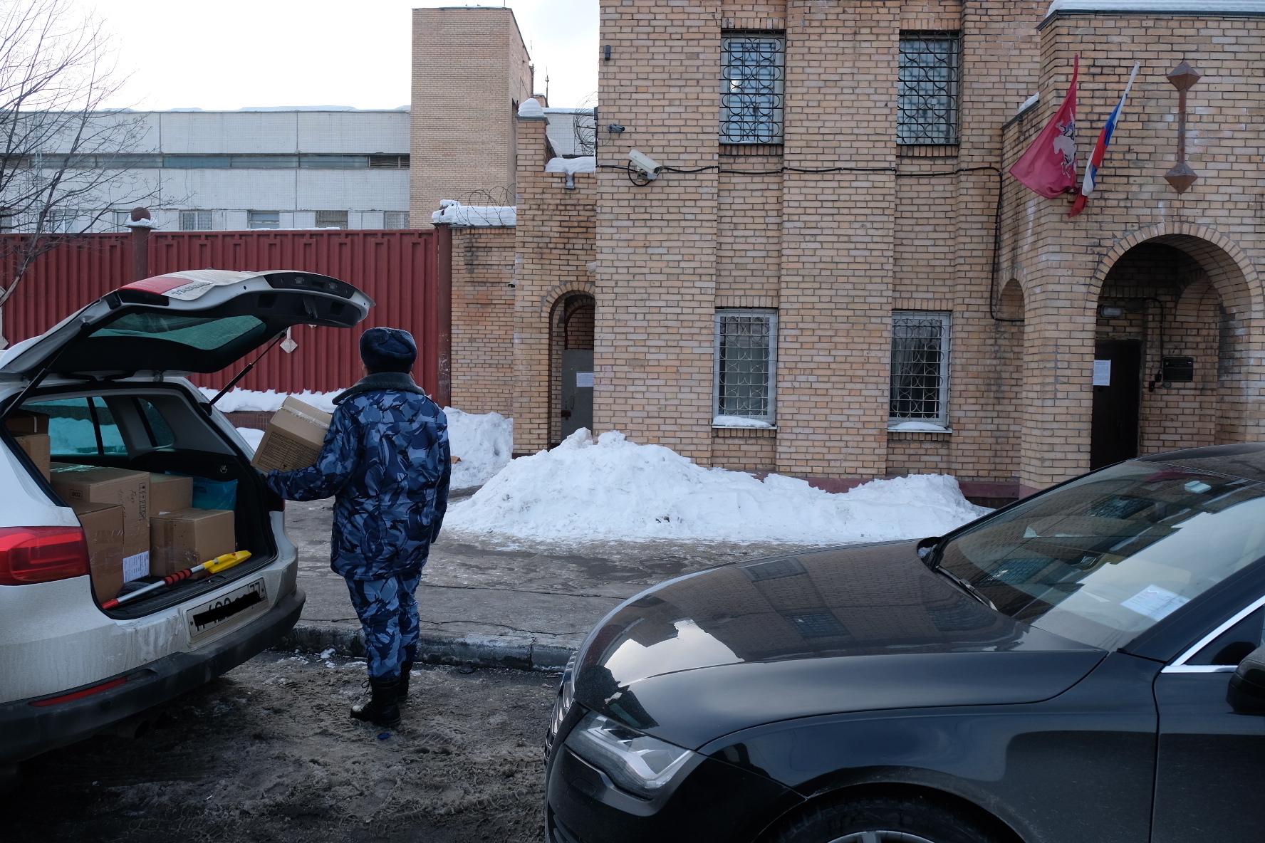 СИЗО-6, Москва