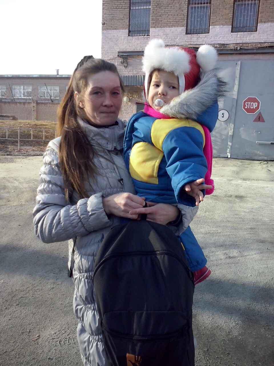 ФКУ ИК-5, г. Челябинск