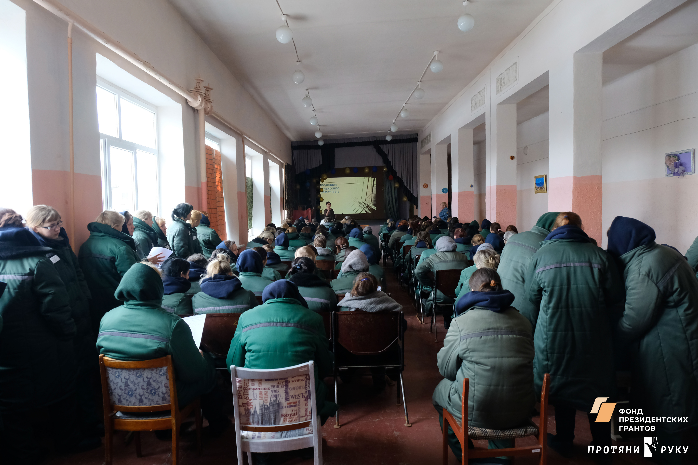 ФКУ ИК-5, Челябинск