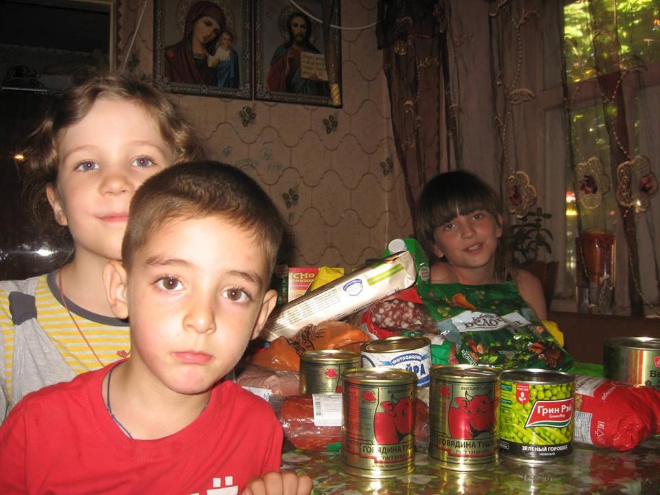 Оля, Давид и Каролина Гутровы