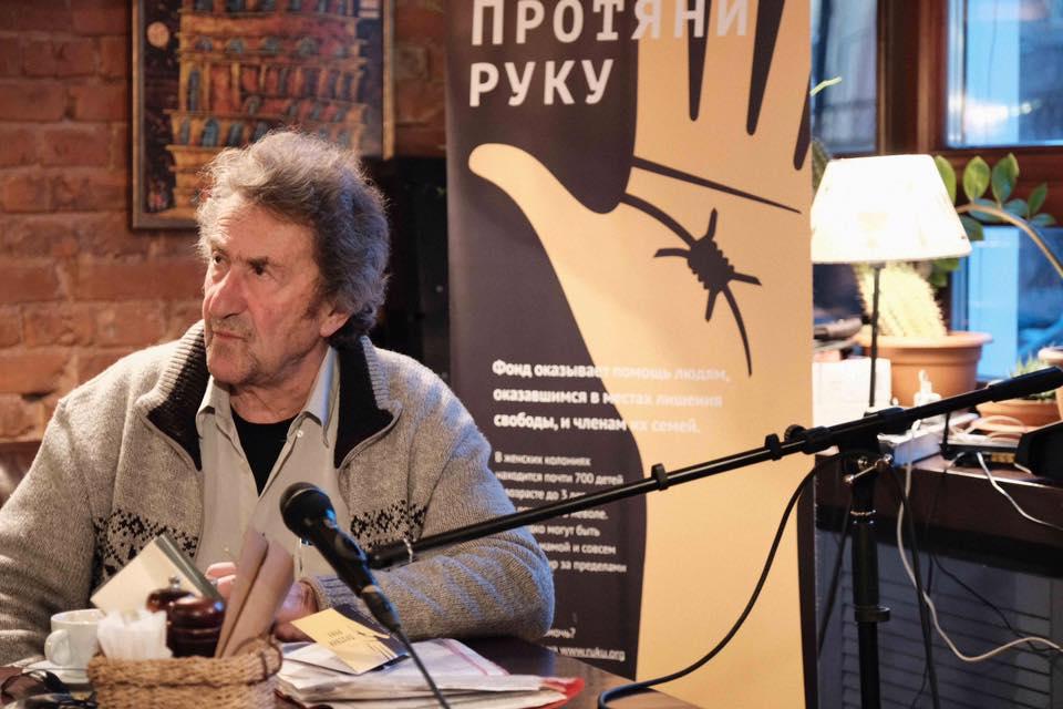 Игорь Губерман, кафе «Квартира 44»